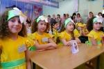 Экологический калейдоскоп 2017 - 19-я городская интеллектуальная олимпиада дошкольников.