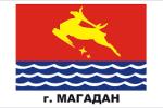 Постановление мэрии города Магадана №1648